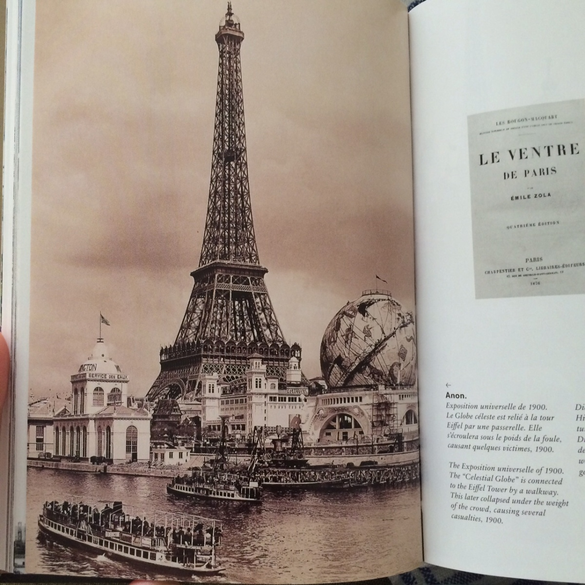 The Exposition universelle of 1900 (anon)