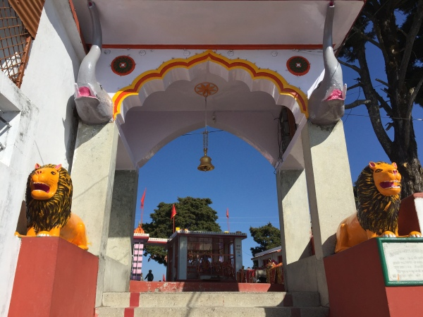 TEMPLE of the mother divine